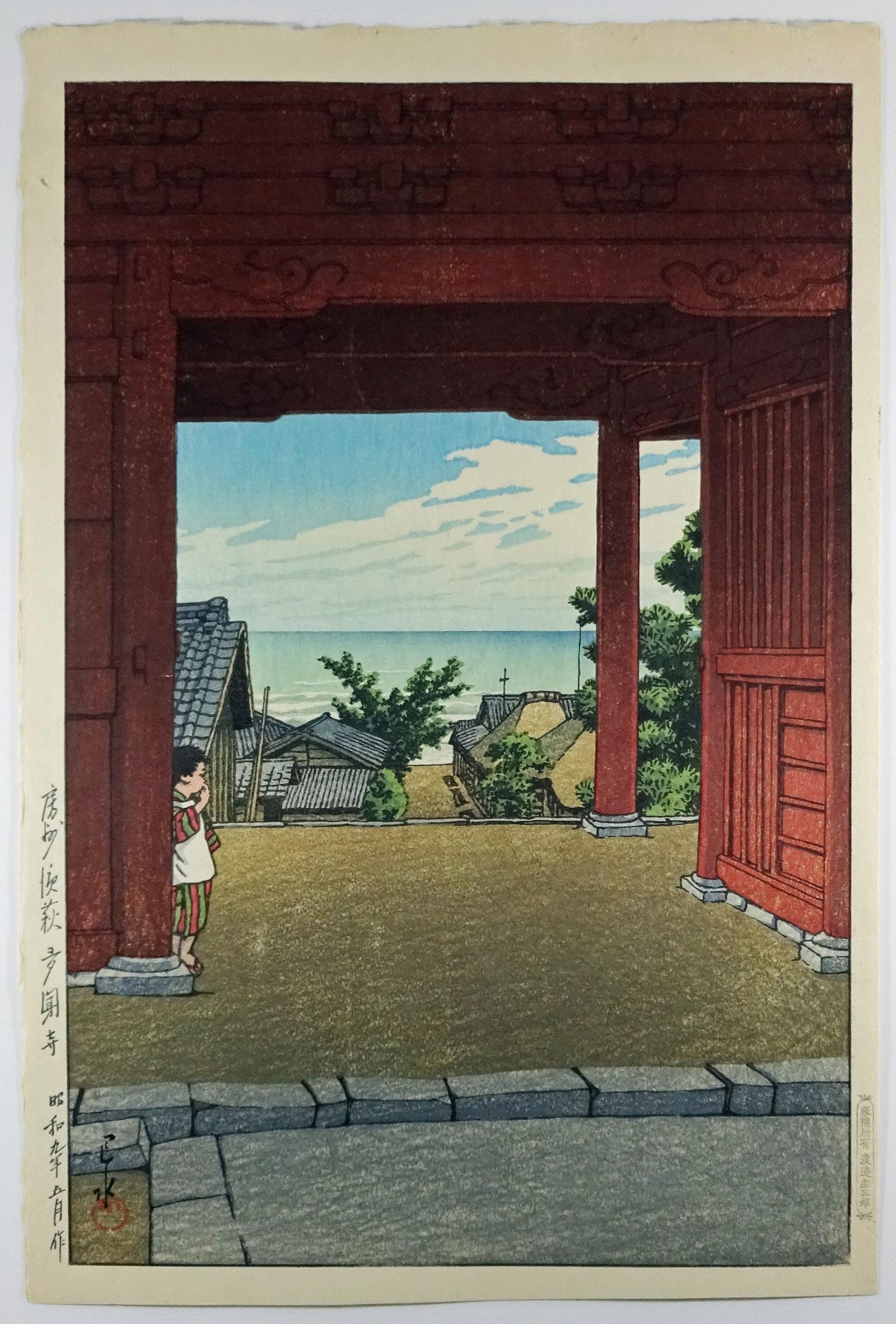 房州 濱萩 多聞寺