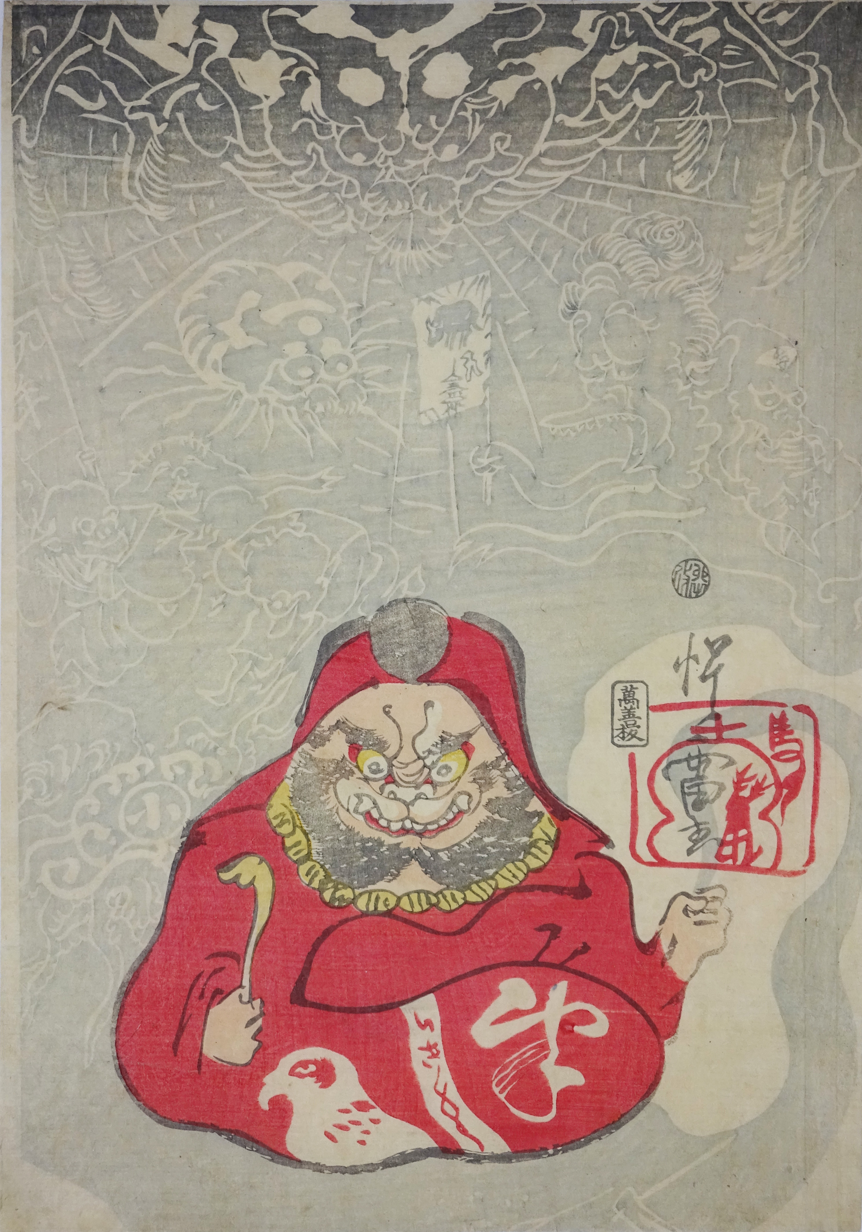 Daruma and the Earth Spider with Demons