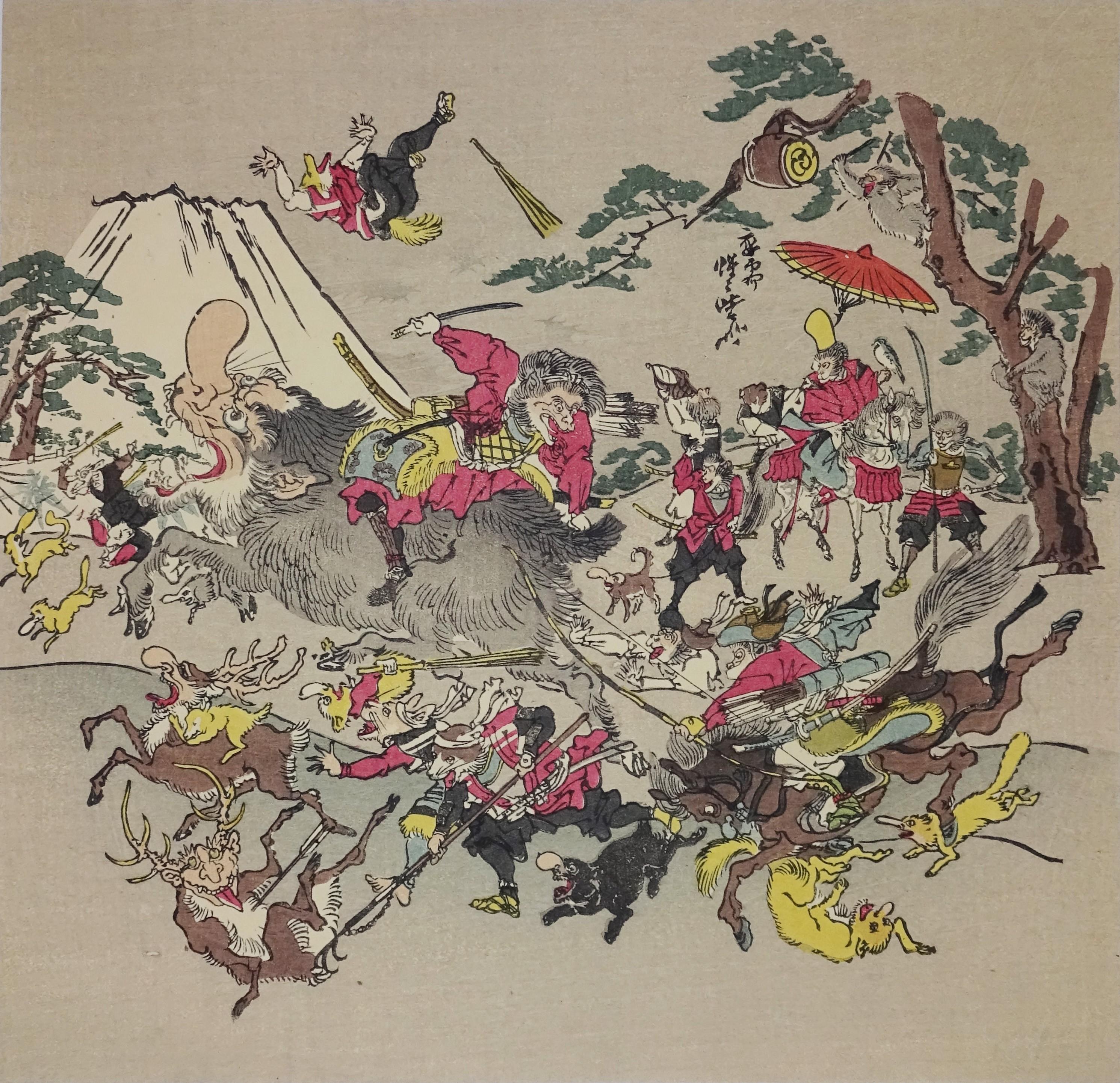 動物富士の巻狩り