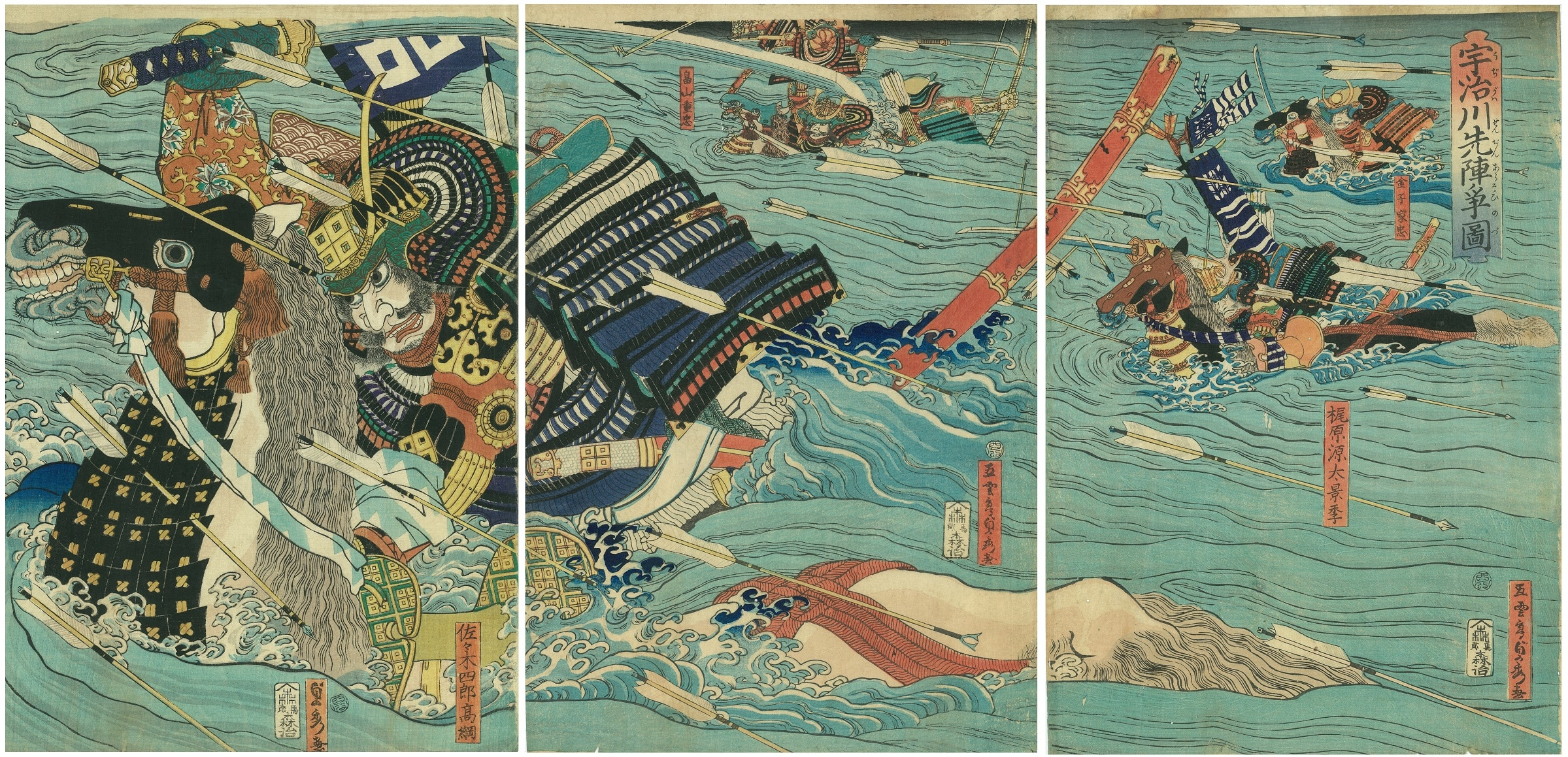 Competing to Be First at the Battle of the Uji River